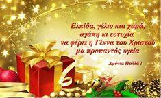 Free free e funny merry printablprintablchristmas free cards - 4 PHOTO! Merry Christmas Card Messages, Christmas Cards, Christmas Ornaments, Merry Xmas, Merry Christmas In Spanish, Christmas 2016, Minecraft, Happy New Year 2016, Diwali Celebration