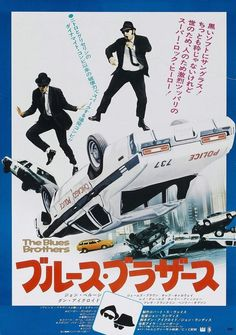 The Blues Brothers posters for sale online. Buy The Blues Brothers movie posters from Movie Poster Shop. We're your movie poster source for new releases and vintage movie posters. Blues Brothers Movie, Band Of Brothers, Poster Boys, Movie Poster Art, John Landis, Foreign Movies, Cinema, Horror Posters, Vintage Movies