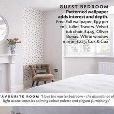 Love this image of our Free Fall wallpaper in 25 Beautiful Homes magazine. Our lovely client @littlemisshomes had her whole home photographed and we adore the style and colour scheme of this guest bedroom. #wallpaper #feathers #interiors #inspiration #bedroom #design #home #interiordesign #luxury #lifestyle #living