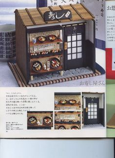 Traditional Japanese Doll House Making by DollBookCollection