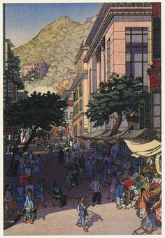 hanga gallery . . . torii gallery: Flower Street, Hong Kong by Elizabeth Keith