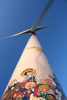 Wind turbine generator with Osamu Tezuka characters --
