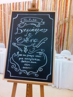 hand-written blackboard Greece Wedding, Hand Written, Blackboards, Make Design, Plan Your Wedding, Handwriting, Weddings, How To Plan, Studio
