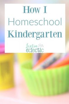 """Next year I will be teaching my 4th Kindergarten student. It's always fun when one of my children becomes an """"official"""" member of our homeschool. Yet, it's often a little stressful to cram more things into our schedule. Let me tell you my Kindergarten philosophy and how that philosophy has changed over the years. WithRead more"""