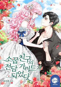 Manga Covers, Webtoon, Manhwa, Novels, Manga Couple, Fantasy, Sweet Couple, Light Novel, Anime