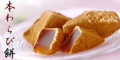 yellowblog:  fukumatsu:  lbuki:   tsuitakotonasi:  餅 - Google...