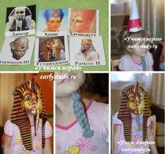 Древний Египет. Боги и Фараоны