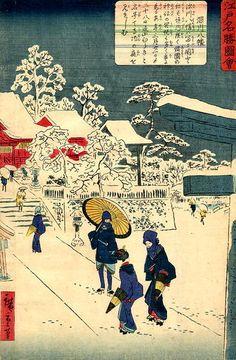 Utagawa Hiroshige II Title:Snow Scene 1 Date:1860