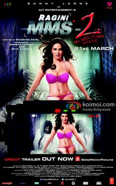 Ragini MMS 2 First Look Poster | Sunny Leone In Her Best Lustful Avatar