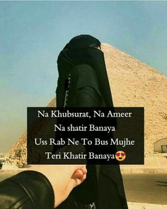 Love Hurts Quotes, Love Smile Quotes, Love Quotes Poetry, Love Picture Quotes, Love Husband Quotes, Beautiful Love Quotes, Love Quotes For Her, Muslim Love Quotes, Love Quotes In Hindi