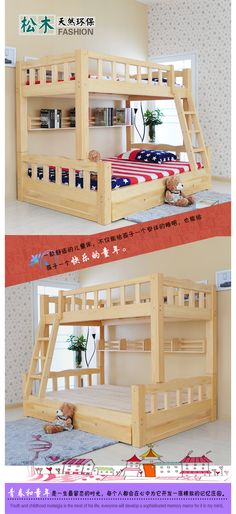 1500 Y Cheap wood bed mother and child bed pine wood bed height on the lower bunk bed picture bed bunk students - Taobao