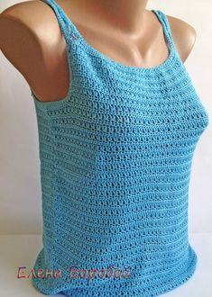 Top Light Blue/ Sexy Blue top/ Sexy top/ Sexy by ElenaVorobey