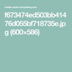 f673474ed503bb41476d055bf718735e.jpg (600×586)