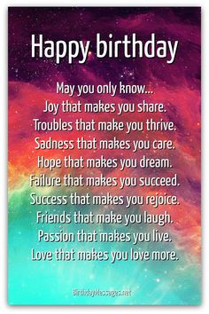 Sentimental Birthday Poems: Sentimental Birthday Messages ...