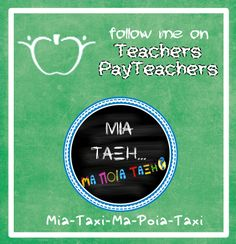 Browse over 60 educational resources created by Mia taxi ma poia taxi in the official Teachers Pay Teachers store. Teacher Pay Teachers, Follow Me, About Me Blog, Education, Math, Numbers, Future, Future Tense, Math Resources