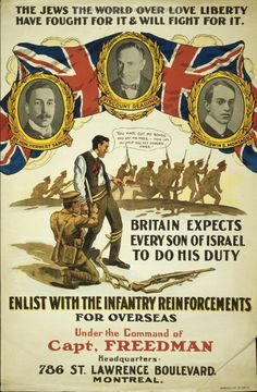 Examples of Propaganda from WW1 | The Jews the world over love liberty, have fought for it & will fight for it ... enlist with the infantry Reinforcements.