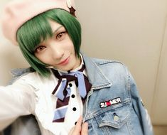 Stage Play, Actors, Anime Cosplay, Addiction, Bible, Game, Summer, Fashion, Biblia