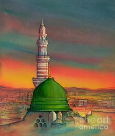 Sunset Scene  Beautiful Watercolor Painting of Madinah,the City of Our Beloved Holy Prophet [Peace Be upon Him]