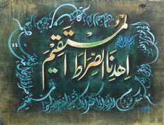 Calligraphy MOHSIN RAZA