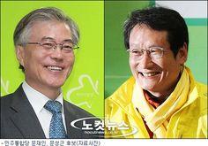 두분의 밝은 웃음이 우리나라의 앞날이길 희망합니다.