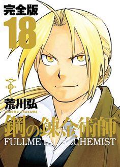 """Fullmetal Alchemist: Kanzenban vol. Fullmetal Alchemist Brotherhood, Fullmetal Alchemist Edward, Manga Art, Manga Anime, Anime Art, Vocaloid, Hiromu Arakawa, Alphonse Elric, Fanart"