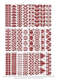 Znalezione obrazy dla zapytania carrier bead patterns
