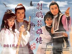 The series that ignited my obsession, Legend of the Condor Heroes - Season One