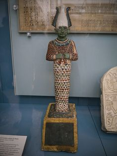 Wooden statue of Osiris, 20th Dynasty (c.1170 BC), Thebes, Egypt. British Museum