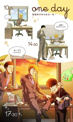 Talk About Spirits Agency Pt 47 Mob Psycho 100 Anime, Naruto, Kageyama, Manga Games, One Punch Man, Yandere, The 100, Fandoms, Fan Art