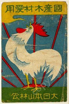 Japan 1930s Art Deco Japanese Matchbox Label