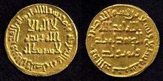 Rare Islamic Coin Umayyad Gold Dinar Caliph Sulayman ibn Abdel Malik 97AH 716AD - http://coins.goshoppins.com/medieval-coins/rare-islamic-coin-umayyad-gold-dinar-caliph-sulayman-ibn-abdel-malik-97ah-716ad/