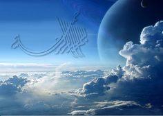 بسم الله الرحمن الرحيم   LearnQuran with Ahsan ul kalam http://www.ahsanulkalam.org/  ★★[[ DON,T FORGET TO PIN IT ]] ★★