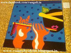 rangoli of krishna