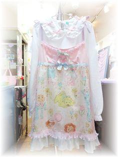 『Nile Perch☆』- Fairy Kei Fashion
