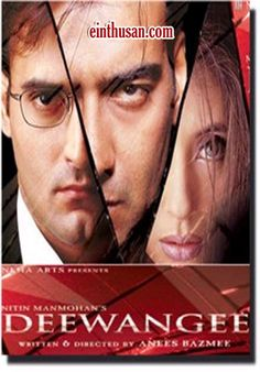 Deewangee Hindi Movie Online - Ajay Devgan, Akshaye Khanna and Urmila Matondkar. Directed by Anees Bazmee. Music by Ismail Darbar. 2002 ENGLISH SUBTITLE Deewangee Hindi Movie Online.