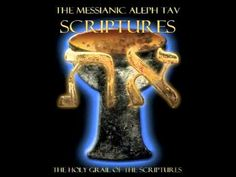 """Messianic Aleph Tav Scriptures - Hebrew's """"Alpha & Omega"""". Apologies for the cheesy narration in the video promo. :) Nonetheless, there's an interesting article at http://www.alephtavscriptures.com/category/aleph-tav-alerts/ giving Bible references where alef-tav appears."""