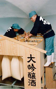 Vine Connections • Japanese Sake • Japanese Sake Education • Japanese Sake Education