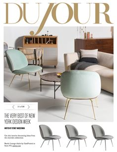BEETLE LOUNGE CHAIR GAMFRATESI DUJOUR MAGAZINE ONLINE ICFF 2015 BEST OF NEW YORK DESIGN WEEK INTERIOR DESIGNER TRADE SHOW NEW PRODUCTS GUBI SUITE NY SUITE NEW YORK