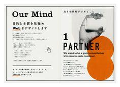 monotribe Company Profile 2012 editrial