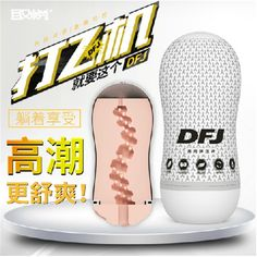 24.55$  Watch now - http://ali0l4.shopchina.info/1/go.php?t=32811262088 - Soft Male Masturbator Sexe Pocket Pussy Sex Machine Mouth Oral Tasteless Sex Toys For Men Artificial Vagina  #magazineonline
