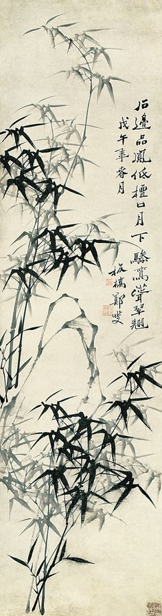 清代 - 鄭燮 - 竹石圖                      Zheng Xie (1693–1765), commonly known as Zheng Banqiao (鄭板橋) was a Chinese painter from Jiangsu.