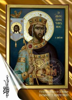 Sf Constantin, Constantine The Great, Married With Children, Byzantine Icons, Orthodox Christianity, Orthodox Icons, Religious Art, Saints, Artwork