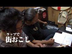 映画『歌えマチグヮー』予告編  UTAE MACHIGWA