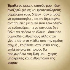 Sign Quotes, Me Quotes, Cute Quotes For Him, Mindfulness Quotes, Greek Quotes, Great Words, English Quotes, True Words, Woman Quotes