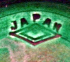 Awaji pottery impressed double diamond mark from the Sumoto kiln of Tamura Kyuhei, in use circa Pottery Marks, Vintage Stuff, Diamond, Antique, Diamonds