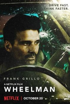 Шофьор / Wheelman (2017) | 123Filmi