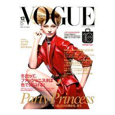 Sasha Pivovarova - Fashion Model - Profile on New York Magazine ❤ liked on Polyvore featuring magazine cover, models, backgrounds, magazine and pics