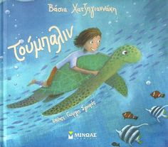 Disney Characters, Fictional Characters, Dinosaur Stuffed Animal, Disney Princess, Pets, Reading, Books, Animals, Corner