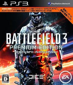USED PS3 Game Battlefield 3 Premium Edition Japan Import