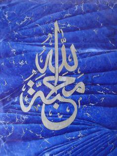 Kağıt oyma Hat İslamic art Ebru Marbligart Katı Sayitkarabulut